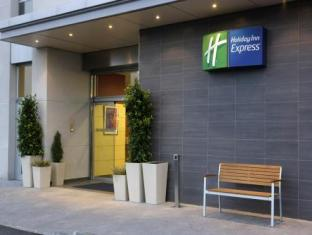 Holiday Inn Express Malaga 03